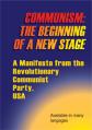 rcp-home-manifesto