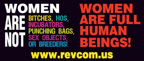 women-are-full-human-beings2-en